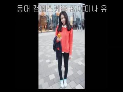 คลิปหลุดใหม่นักศึกษาเกาหลีโดนกระทุ้งหีกับอาจารย์ แนวแลกเกรดแอบเย็ดขอไปซั่มหีหลังเลิกเรียน หีขาวจังน่าเสียบมากๆ เย็ด